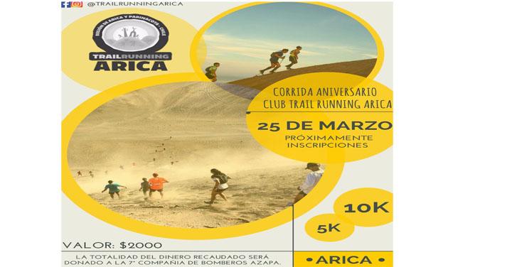 Club Trail running Arica donará recaudación de corrida a Bomberos