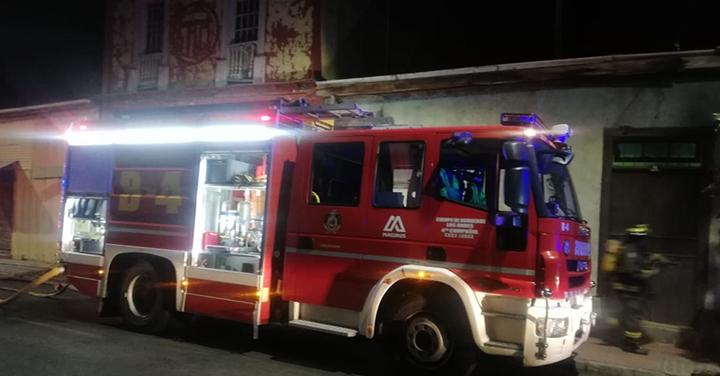 Segunda Alarma de Incendio en Cuerpo de Bomberos de Los Andes