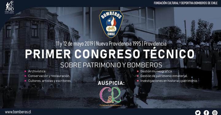 Tranmisión On Line : Sábado 11 y Domingo 12 de mayo Primer Congreso Técnico sobre Patrimonio y Bomberos